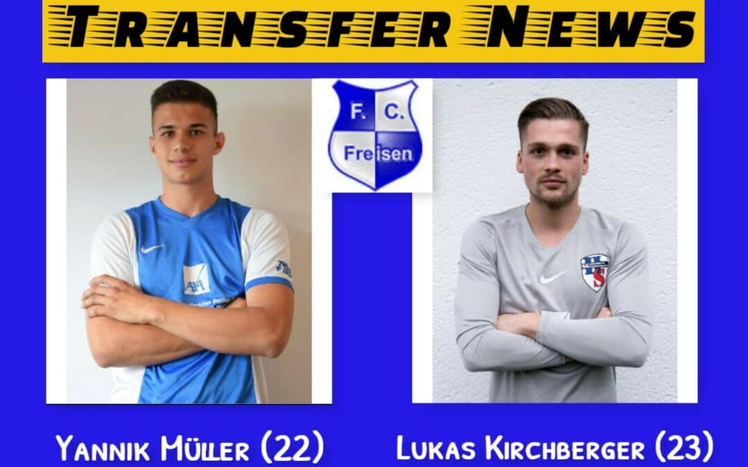 Transfer News
